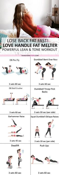 #womensworkout #workout #female fitness Repin and share if this workout gave you rapid back fat loss! Click the pin for the full workout. http://www.weightlossjumps.com/exercise-affect-metabolic-rate/ #fitnessdietfemale