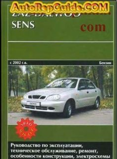 download free daewoo damas all models repair manual image by rh pinterest com Car Hood Open Car Underbody