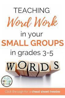 Teaching Word Work In Small Groups {Grades Word Work Activities, Vocabulary Activities, Vocabulary Instruction, Direct Instruction, Differentiated Instruction, Small Group Reading, Reading Groups, Reading Centers, Teaching Reading