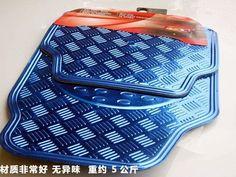 Auto mat, auto mat algemene aluminium pads eco- vriendelijke pvc waterdichte slip- bestendig slijtage- bestendig