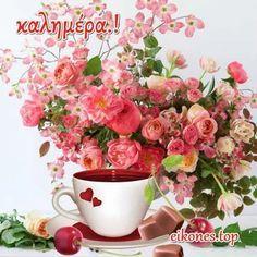Όμορφες εικόνες τοπ για καλημέρα.! - eikones top Greek Language, Good Morning, Floral Wreath, Wreaths, Wallpaper, Flowers, Decor, Bom Dia, Decoration
