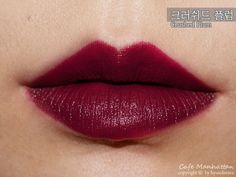 Bobbi Brown Creamy Matte Lip Color in Crushed Plum