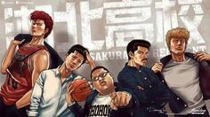 Akiba Kei, Slam Dunk Manga, Inoue Takehiko, Mecha Anime, Basket Ball, Slums, Slammed, Monsta X, Painting Tutorials