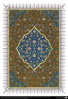 (ornamentation of valuable pages and text like the Holy Quran) - 36 Persian Pattern, Persian Motifs, Islamic Patterns, Islamic Designs, Sacred Geometry Symbols, Illumination Art, Iranian Art, Turkish Art, Calligraphy Art