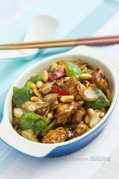 Stir Fried Chicken with Sweet Bean Sauce (醬爆雞丁) from Christine's Recipes