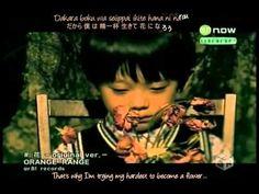 ORANGE RANGE/歌詞:花/うたまっぷ歌詞無料検索 http://www.utamap.com/showkasi.php?surl=B07849
