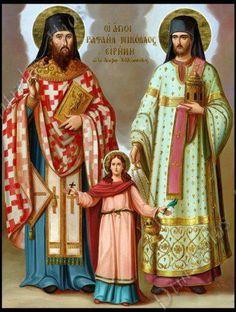 +++ Orthodox Icons, Holy Spirit, Holi, Saints, Religion, Saree, Pictures, Beautiful, Byzantine
