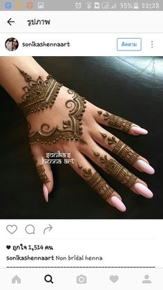 Mehndi Designs To Enhance The Beauty Of Your Hands And Feet - henna - Henna Hand Designs, Eid Mehndi Designs, Indian Henna Designs, Mehndi Patterns, Latest Mehndi Designs, Mehndi Designs For Hands, Henna Tattoo Designs, Bridal Henna Designs, Simple Mehndi Designs