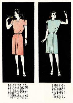 中原淳一の雑誌[それいゆ]創刊号・1946年|期間限定公開