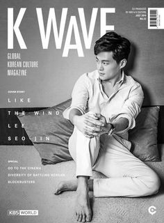 I must tell you guys, there was a time when I was rather smitten with Lee Seo Jin. And even though over time, other k-loves have since taken up residence in my fangirl heart, I've co… Jin, A Utopia, Go To The Cinema, Hallyu Star, Lee Jun Ki, Actor Model, Korean Actors, Good Day, Kdrama