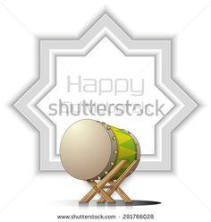Happy Eid Mubarak, congratulations celebrate Eid for Muslims