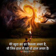 Apj Quotes, Love Song Quotes, Good Life Quotes, Hi Images, Instagram Facts, Graffiti Quotes, Smile Word, Radha Krishna Quotes, Indian Quotes