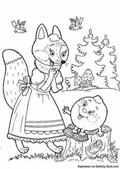 Coloring For Kids, Coloring Pages For Kids, Coloring Books, Math Crafts, Crafts For Kids, Basic Drawing For Kids, Russian Folk Art, Color Stories, Art Pages