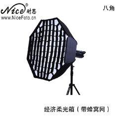 耐思国宇摄影器材 柔光罩 经济型带蜂窝网八角柔光箱NE08-95特价-淘宝网全球站