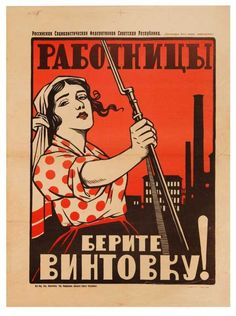 Woman workers, Take up your rifles!, 1920 by L.G.Brodaty