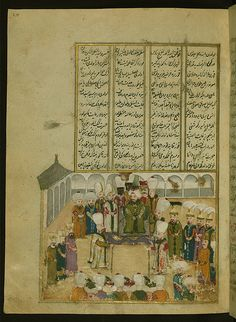 Five poems (quintet), Sultan Murad IV receiving homage from his subjects, Walters Manuscript W.666, fol. 28a   by Walters Art Museum Illuminated Manuscripts