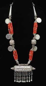 Yemeni Long Necklace w/Coral Beads and Silver Amulet approx. 28