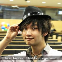 "www.holylanguage.com My name's Alex and I came from Hong Kong. What inspired me to start learning Hebrew in Holy Language Institute? Well, I came across a song called ""Indescribable"" by Beckah Shae and it included  beautiful Hebrew lyrics like ""Baruch shem kivod leolam va'ed"" and ""Barukh attah Adonai, melekh m'hulal batishbachot."" I personally found the Hebrew words beautiful and somehow found it intimate to praise the Lord with these words. Also, I really would like to understand the Word..."
