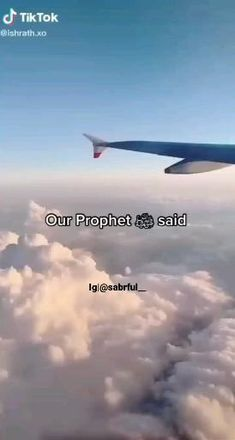 Islamic Images With Quotes, Best Islamic Quotes, Best Quran Quotes, Hadith Quotes, Beautiful Quotes About Allah, Beautiful Islamic Quotes, Amazing Questions, Great Inspirational Quotes, Good Day Quotes