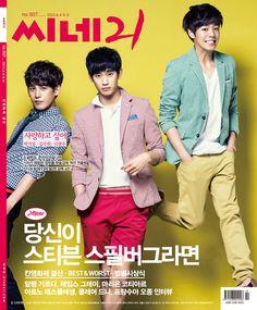 COVER BOYS: Kim Soo Hyun, Park Ki Woong, & Lee Hyun Woo as they promote their new film 'Secretly, Greatly'