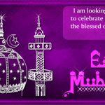 Special Eid Mubarik Facebook Cover Photo