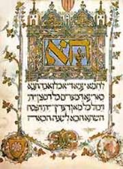 Medieval Development of Passover - My Jewish Learning - Discussions among the sages continued for centuries until the content and format of the sederbecame relatively established and universally accepted. By the 11th century, the text--a combination of biblical passages, material from midrash [works that interpret Torah and Talmud], and liturgical poems--was virtually the one we use today, and in the next century appeared in a separate publication called the Haggadah.