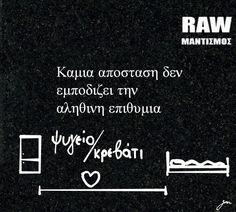 το απολυτο.. greek quotes