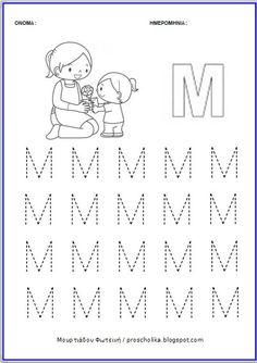 Preschool Learning Activities, Preschool Worksheets, Toddler Activities, Preschool Letters, Primary School, My Children, Teaching, Blog, Cards