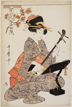 Maple Leaves 楓葉, from the series Flowers of Edo, Young Girls Reciting and Playing Shamisen 江戸の華・娘浄瑠璃 (Edo no hana musume jôruri), by Kitagawa Utamaro (喜多川 歌麿 MFA Boston Japanese Drawings, Japanese Artwork, Japanese Prints, Geisha Kunst, Geisha Art, Japan Illustration, Art Chinois, Japan Painting, Traditional Japanese Art