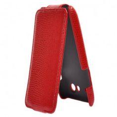 Mobilskalet Croco Samsung Galaxy S Advance Läderfodral (Röd)