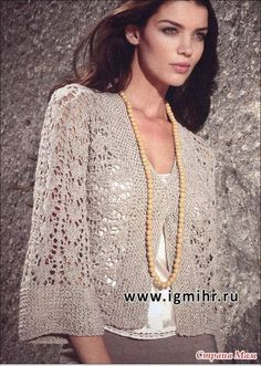 un superbe gilet d'été au tricot : je vous propose ce très beau gilet réalisé au tricot, il est parfait pour les soirées d'été
