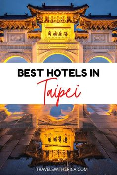 Taipei is the capital of Taiwan and one of the best cities in East Asia. It can be difficult to decide where to stay in Taipei, but this post takes all those questions away! Click through to learn about the top three areas in Taipei for tourists. Tops hotels in each area are also recommended, and there are hotels for every budget! This is the ultimate guide on where to stay in Taipei! #WhereToStayInTaipei #Taipei #Taiwan #TaipeiHotels #TopTaipeiHotels #Asia #TaiwanTr via @Travels with Erica