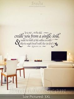 'Single Soul (Swash)' Islamic wall decal available at www.IradaArts.com.