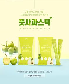 Web Design, Label Design, Layout Design, Packaging Design, Branding Design, Event Banner, Web Banner, Cosmetic Web, Green Marketing