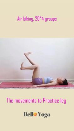 Gym Workout For Beginners, Gym Workout Tips, Fitness Workout For Women, Easy Workouts, Workout Videos, Yoga Fitness, Body Weight Leg Workout, Home Exercise Routines, Carpet Mat