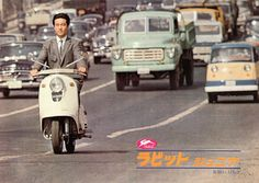 Biz guy blissing out on a 125cc Junior. Surrounded by other Fuji vehicles (truck & samba van)
