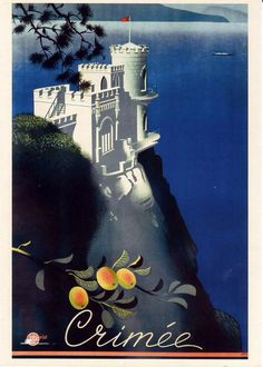 USSR TRAVEL POSTER
