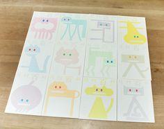 kazunari hattori 020   < taste > girly / pop   < media material >  poster /  < colour > colourで分類した後にさらに分類   < shape > geometric  < decoration > 分類した後にさらに分類