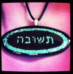 jewish festival of rosh hashanah