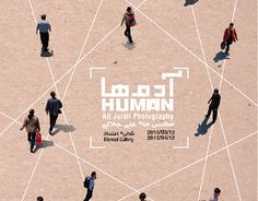 """Check out new work on my @Behance portfolio: """"Human project Poster"""" http://be.net/gallery/44738449/Human-project-Poster"""