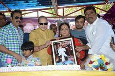 #VijayaNirmala 73rd Birthday Celebrations  #Krishna #Naresh #BARaju #Tollywood #Vega #Entertainment #VegaEntertainment