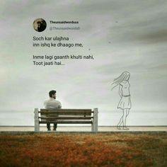 Shyari Quotes, Dark Quotes, Girly Quotes, Romantic Quotes, Mood Quotes, True Quotes, Qoutes, Wisdom Quotes, Positive Quotes