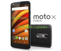 """Motorola's """"shatterproof"""" Moto X Force could launch this December for roughly $628 - https://www.aivanet.com/2015/09/motorolas-shatterproof-moto-x-force-could-launch-this-december-for-roughly-628/"""
