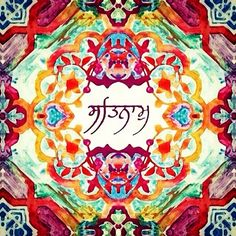 Satnam - Truth is the Name
