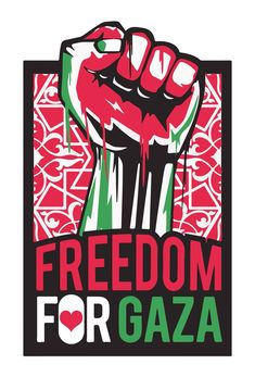 Freedom for Gaza Palestine Art, Protest Posters, Human Rights, First Nations, Freedom, Religion, Photos, Peace, Jerusalem