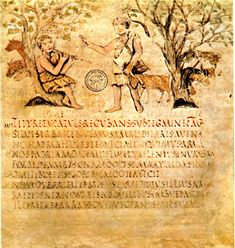 Are you familiar with these classic works of Roman literature? (Image: Heading image: Roman Virgil Folio. Public Domain via Wikimedia Commons.)