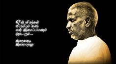 13 Best Ilayaraja Images On Pinterest In 2018