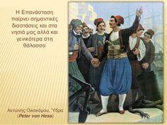 PowerPoint: Η Επανάσταση του 1821 μέσα από Πίνακες Ζωγραφικής Greek, Baseball Cards, School, Greece