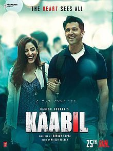 Kaabil ( 2017 ) / Watch Full Movies Online Free On Movies2WatchOnline