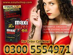 Maximizer Oil in Muzaffargarh. Cash on home delivery service in Muzaffargarh Call 03005554971. viist http://www.apnatutor.com/video/video/Default.aspx?vid=7754